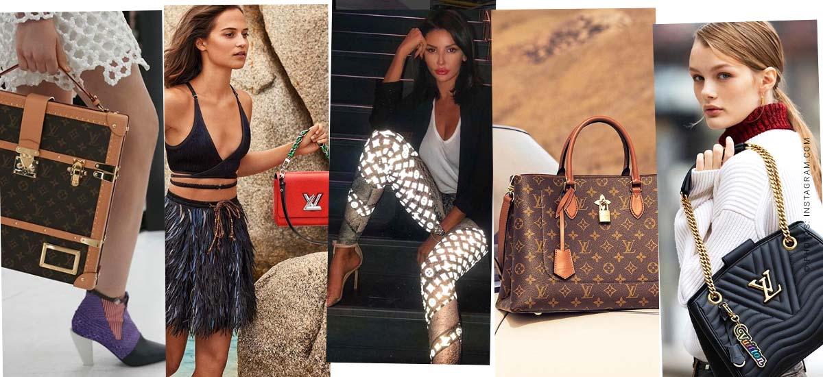 Louis Vuitton - la marca francesa de lujo
